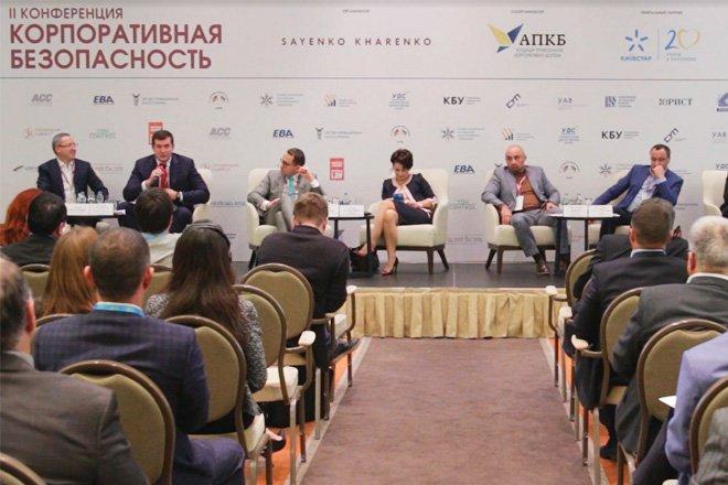 korporativnaya_bezopasnost_i_tayny_ukrainskogo_aktivizma