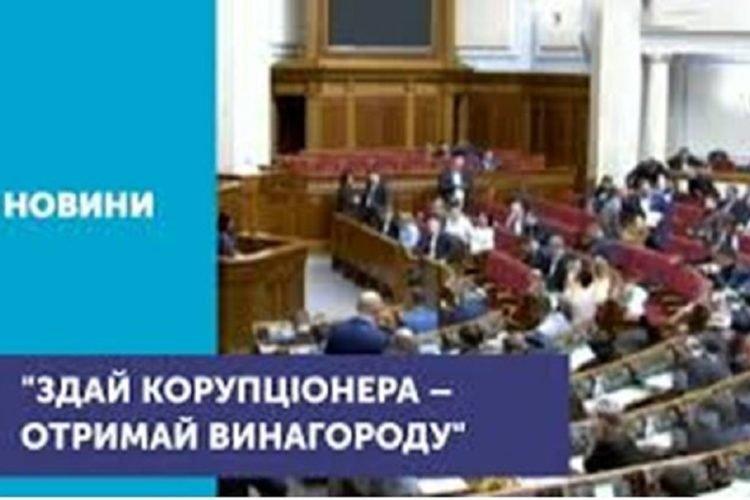 Голос України опублікував
